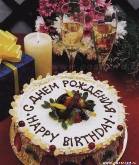 Картинки поздравления с днем рождения мужчине на английском 97