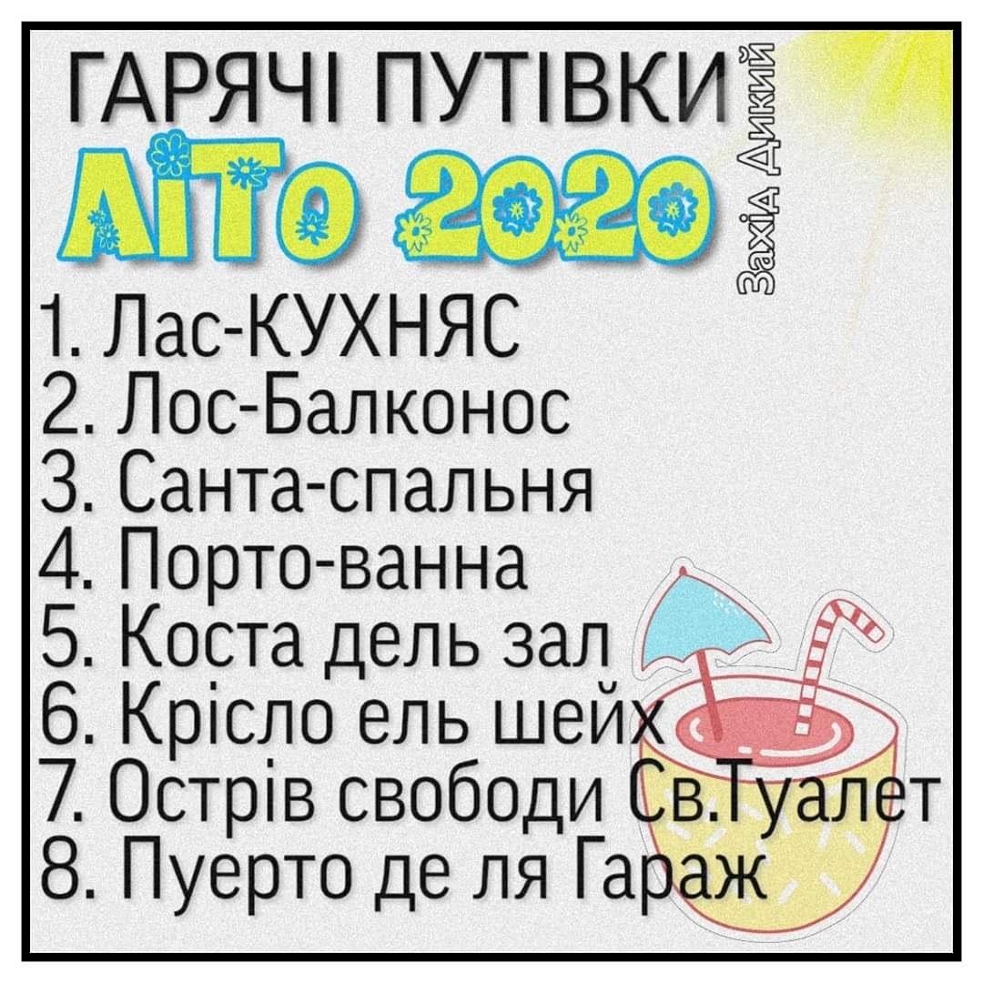 SAVE_20200328_140500.jpg