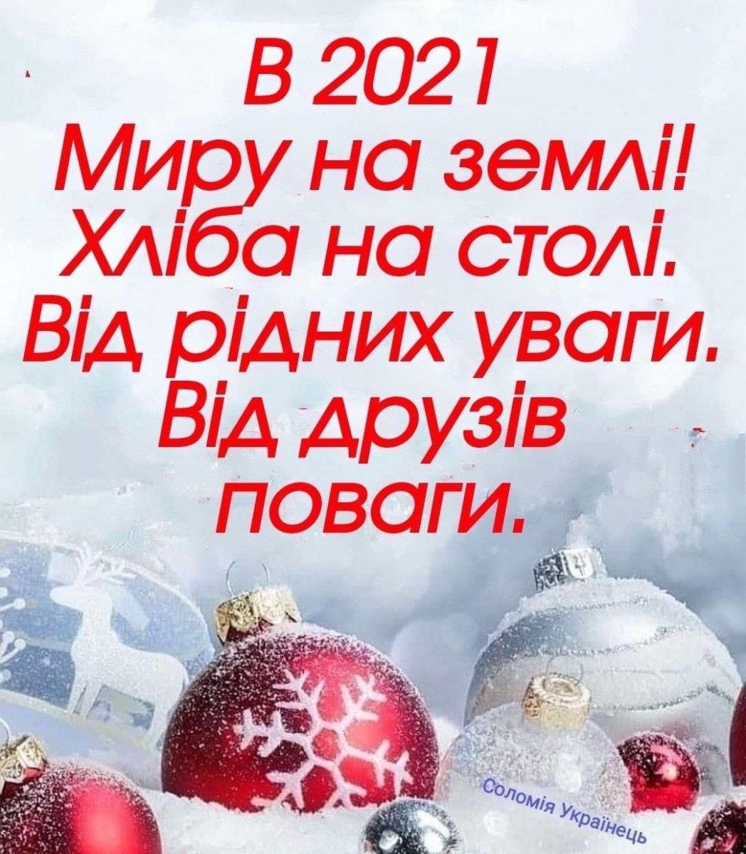 SAVE_20210101_095023.jpg