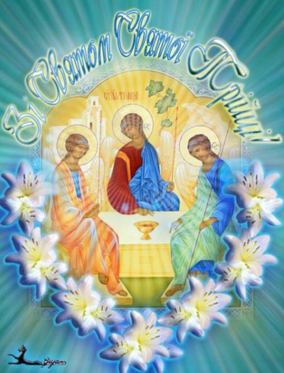 Красивые поздравления с троицей в прозе