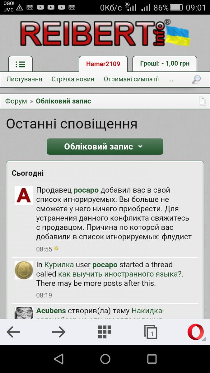 Screenshot_2019-02-14-09-01-15.png