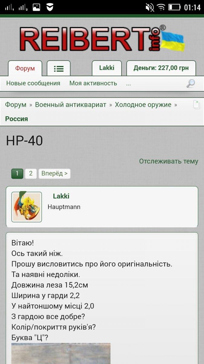 Screenshot_2019-10-30-01-14-45.jpeg