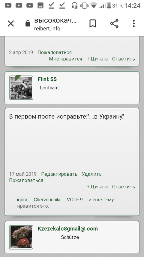 Screenshot_20191108-142403.png