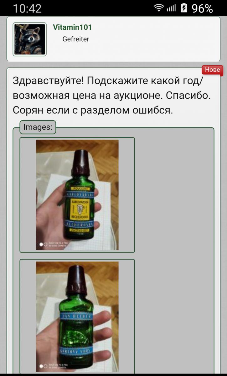 Screenshot_2020-01-10-10-42-26.png