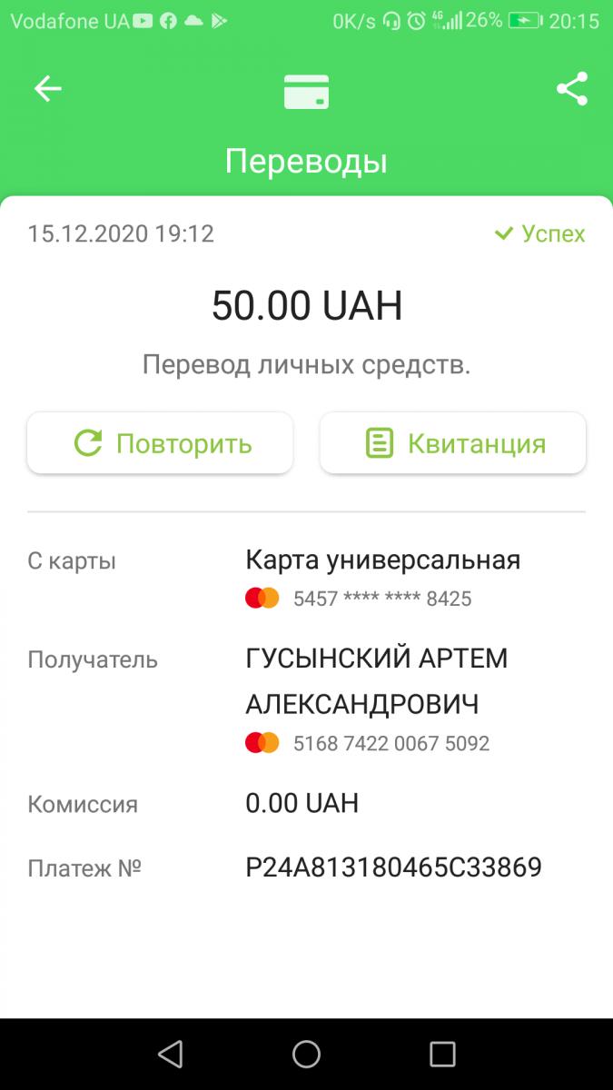 Screenshot_20201216-201505.png
