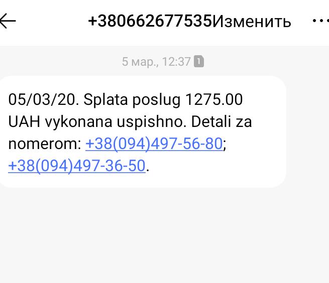 Screenshot_2020_0515_203355.png