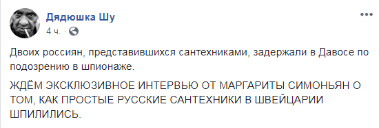 шу4.png