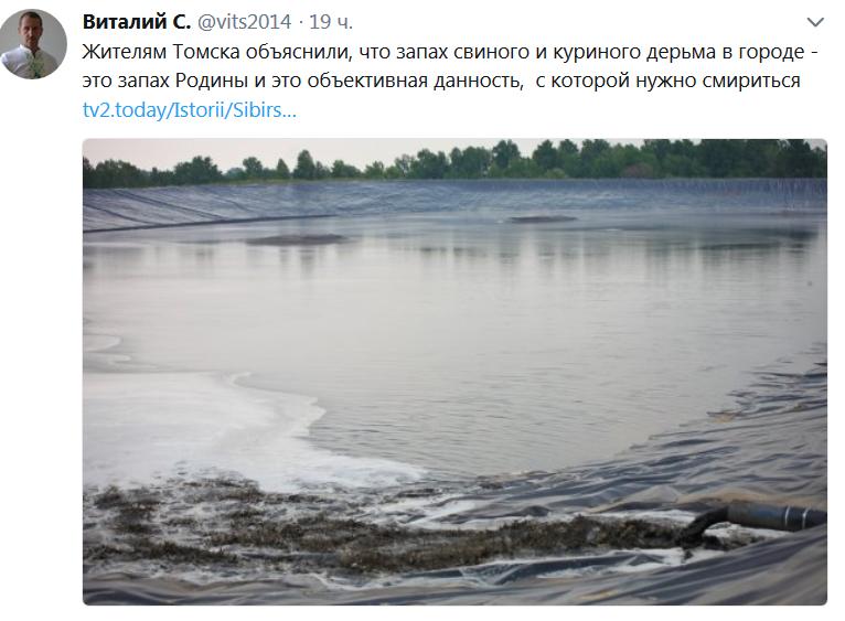 """У 18 хворих, що отруїлися в дитячому таборі """"Орлятко"""" на Донеччині, підтверджено діагноз """"дизентерія Зонне"""", - МОЗ - Цензор.НЕТ 7132"""
