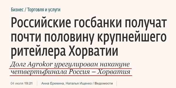 Евросоюз продлил санкции против России - Цензор.НЕТ 6963