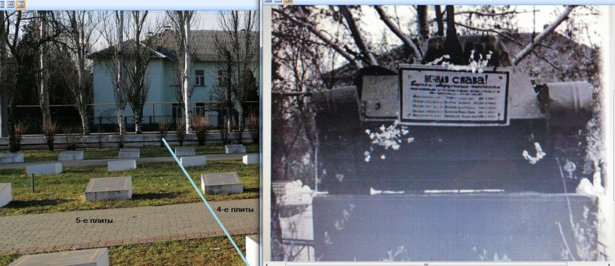 сравнение дома по бейбулатова = детский сад.-танк + ОК.jpg