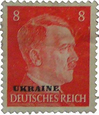 Марка deutsches reich цена серебряный рубль николая второго 1902 года цена