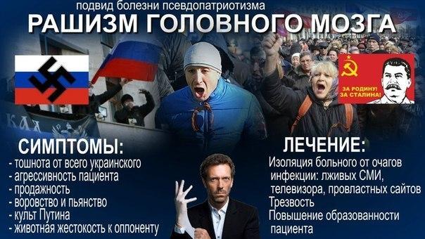"""Трампу подготовили памятку к встрече с Путиным: """"Россия - это агрессор, Крым принадлежит Украине, Путину нельзя доверять"""" - Цензор.НЕТ 4293"""