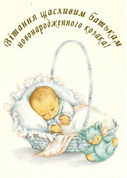 полы, картинки з новонародженим частота