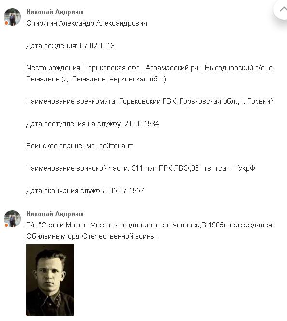 upload_2020-10-25_7-34-57.png