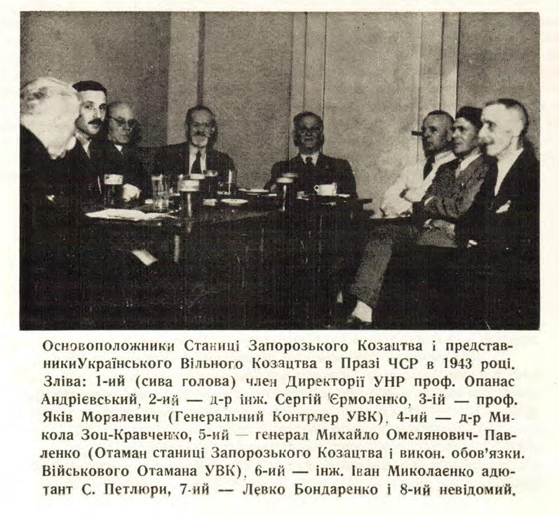 UVK praga 1943.jpg