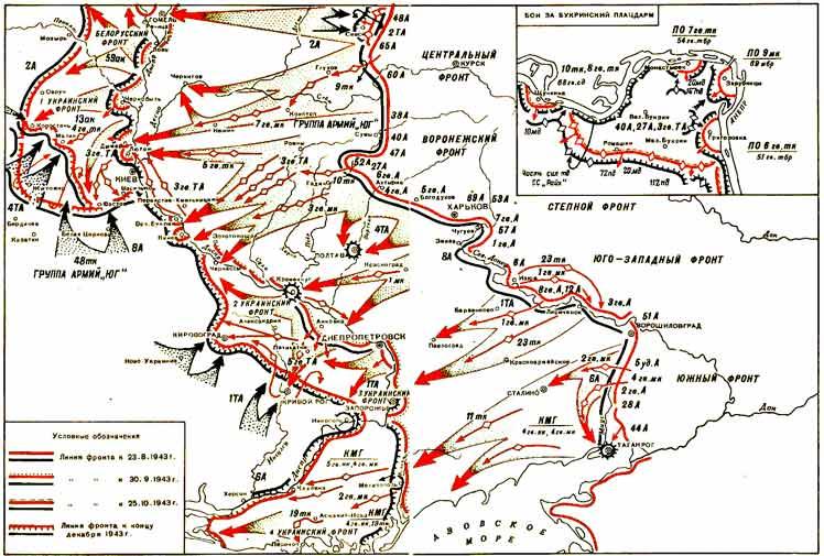Картинки по запросу позицию Вотан «Восточного вала».