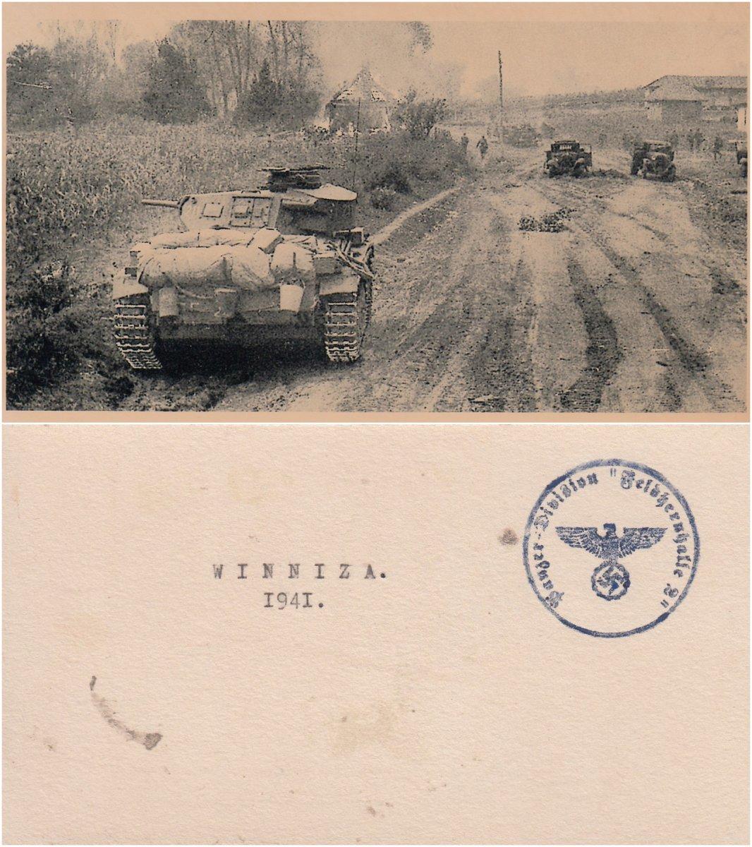 Винница Окрестности 1941 г. page.jpg