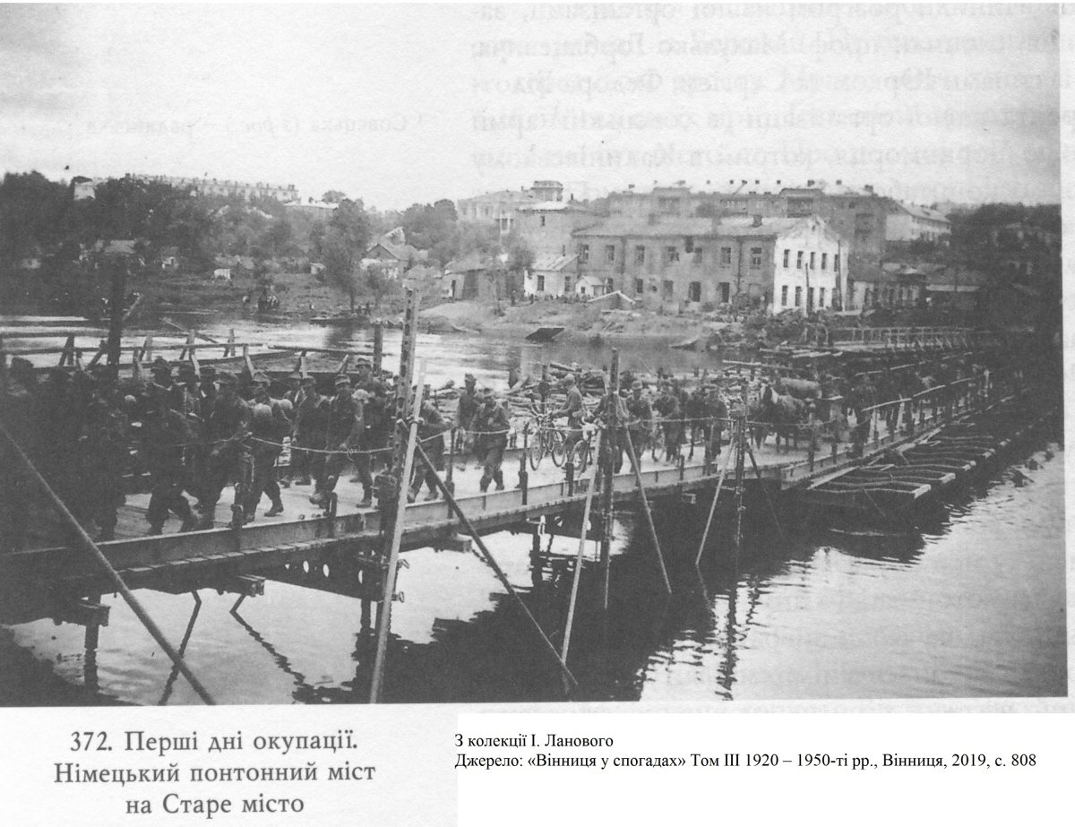 Вінниця Староміський міст 1941 р. page -низ.jpg