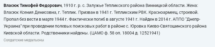 Власюк книга.png