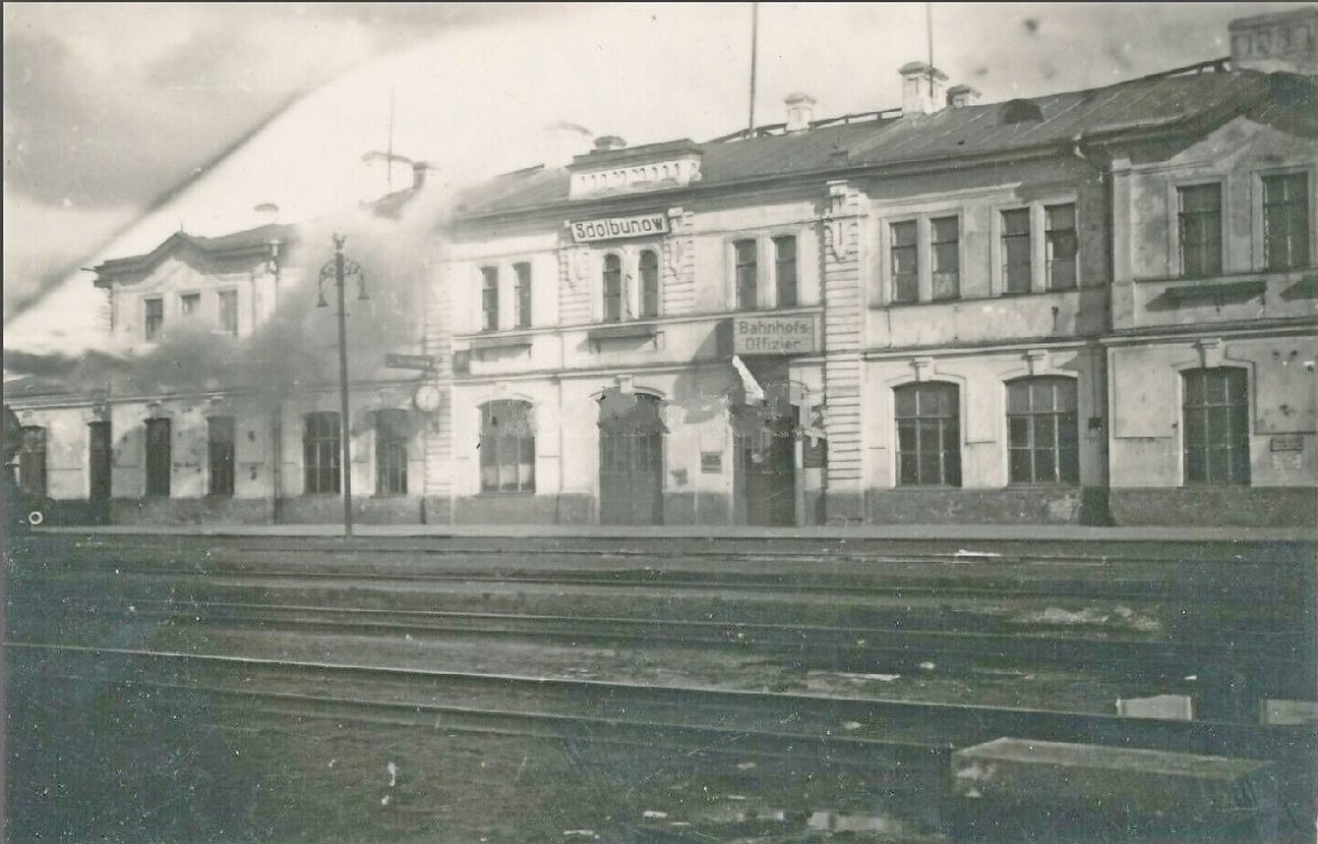 Здолбунов Вокзал 1943 г. (Sdolbunow Bahnhofs Offizier1943).jpg