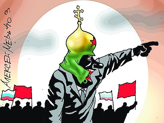 Україна, Сирія та втручання у вибори, - Помпео назвав основні розбіжності з Росією - Цензор.НЕТ 4300