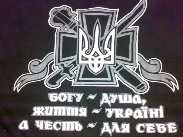 """Don't Serve the Dictator of Ukraine!"": Евромайдан дошел до Wall Street - Цензор.НЕТ 7488"