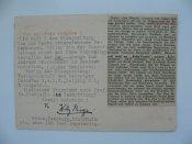 Открытки 1933 года цена, открытки дню рождения