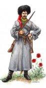Козак кінної сотні 3-го Гайдамацького полку, 1919р. .jpg