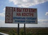 Александр Глух