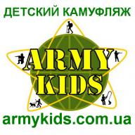 armykids.com.ua