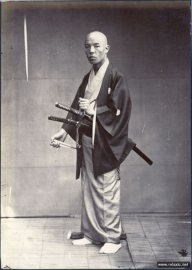 Такімура