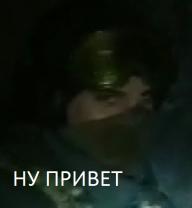 Гастат Легионов