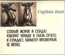 Capitan Anet