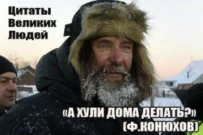 Dniester_Fisher