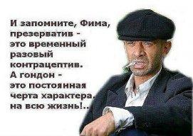 Роман Гороховський