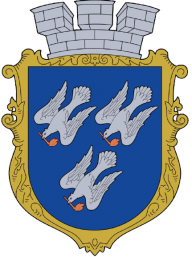 Архимандрит афонский