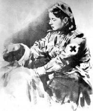 Татьяна Анцут
