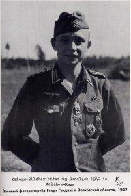 Georg Gundlach