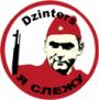 Dzinters