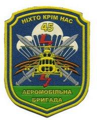 Iluxa boshkov 83