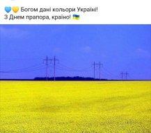 Ярослав Гаптар