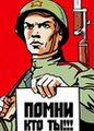 gonzales.ivanov