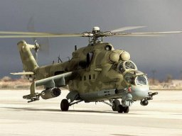 ВВС-88