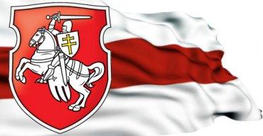 Янка-Беларус
