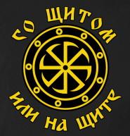 Dima_od