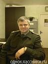Александр Лютик