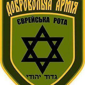 23 червня в Моршині відбудеться відкриття музею Української добровольчої армії - Цензор.НЕТ 4274
