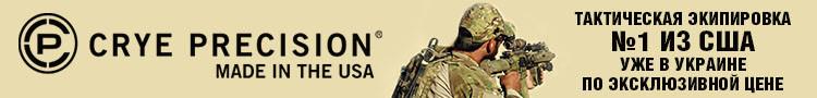 Оригинальная военная форма и снаряжение армии США