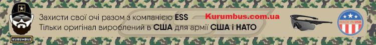 Kurumbus.com.ua