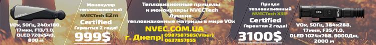 Магазин N.V.E.C.